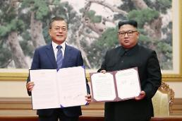 .韩智库建议无核化完成一半时签四方和平协定.