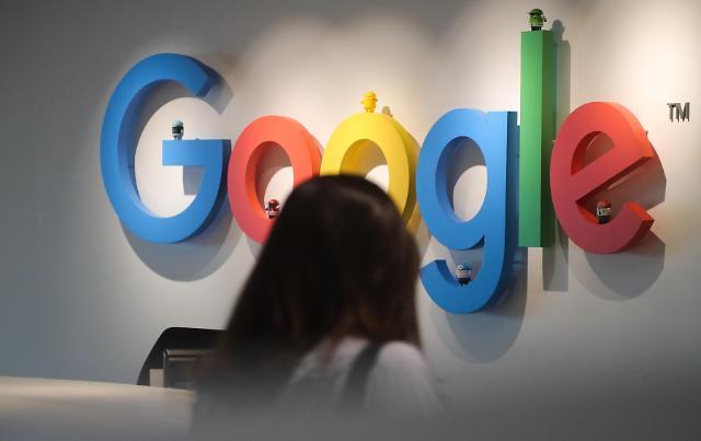 高收入YouTuber涉嫌逃税 国税厅对谷歌韩国展开税务调查