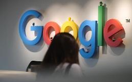 .高收入YouTuber涉嫌逃税 国税厅对谷歌韩国展开税务调查 .