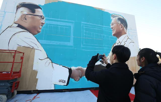 青瓦台:金正恩将在明年朝美峰会后访问首尔