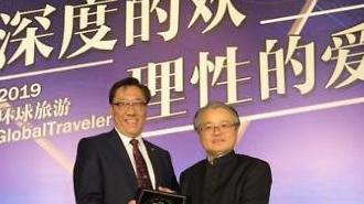 대한항공, '중국인에게 사랑받는 최고의 외국 항공사' 1위 선정
