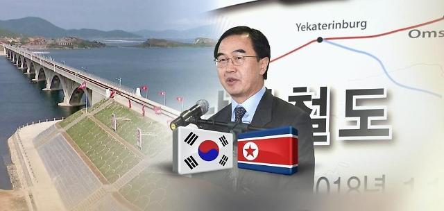 韩朝13日举行工作会议 磋商铁路公路对接及现代化工程启动仪式