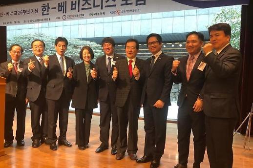 Nâng tầm mối quan hệ hợp tác Việt-Hàn thành mối quan hệ đối tác hàng đầu