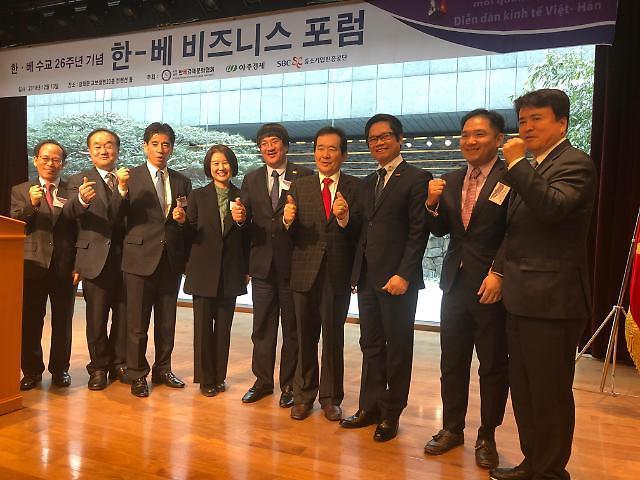 """[韓ベトナム ビジネスフォーラム] 韓ベトナム政財界の高官・・・""""両国は最高のパートナーとなり、交流の道を模索しなければ"""""""