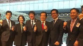 [韓ベトナム ビジネスフォーラム] 韓ベトナム政財界の…