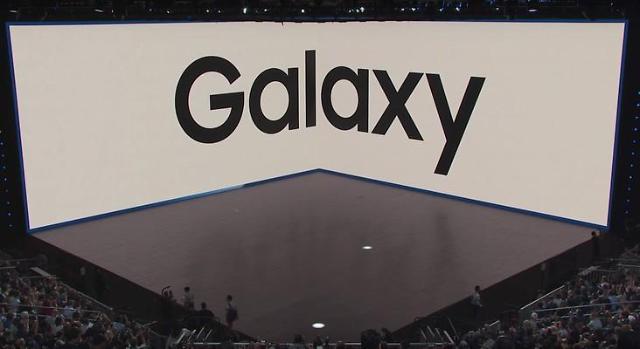 [영상] 삼성 갤럭시S10에 암호화폐 거래기능 탑재?