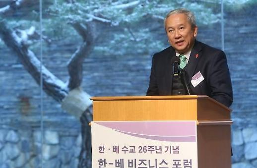 """Hy vọng có thêm nhiều """"thầy Park Hang-seo"""" trong việc hợp tác kinh tế Việt Nam – Hàn Quốc"""