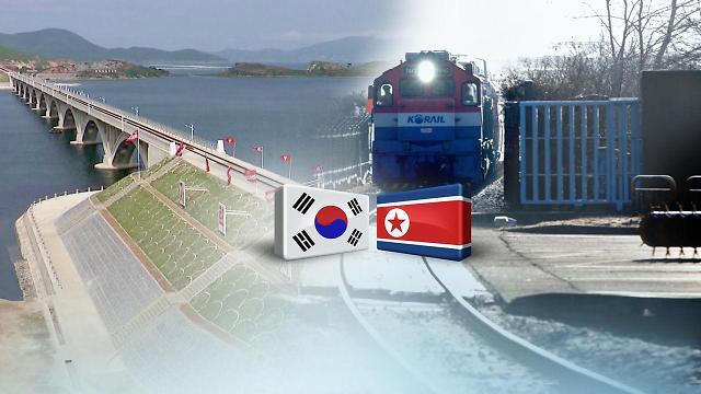 韩朝铁路、公路对接及现代化工程启动仪式将于本月26日举行