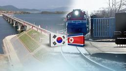 .韩朝铁路、公路对接及现代化工程启动仪式将于本月26日举行.