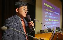 """[韓ベトナム ビジネスフォーラム] チョン・マンギ元産業通産部次官、""""国内企業の海外投資はもっと積極的に"""""""
