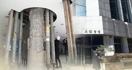 [줌] 강남 삼성동 대종빌딩 가보니