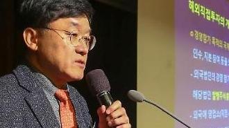 """Nguyên thứ trưởng Bộ Công thương Hàn Quốc Jung Man-ki: """"Doanh nghiệp Hàn Quốc cần tăng cường đầu tư quốc tế"""