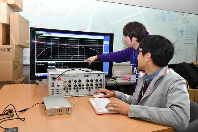 KT develops prototype of C-V2X terminal for autonomous driving