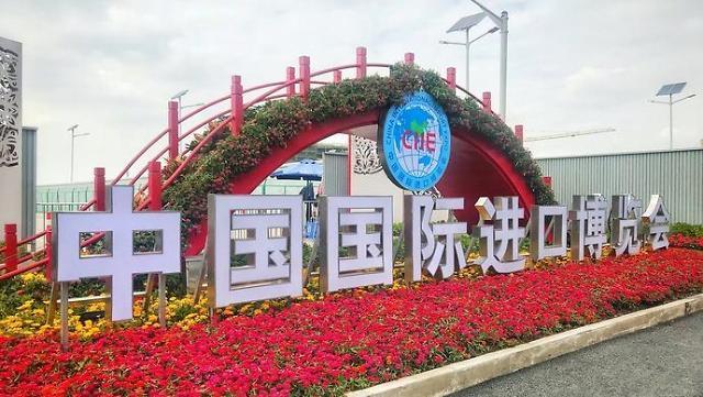 中国国际进口博览会——中国迈向构建命运共同体的重要一步