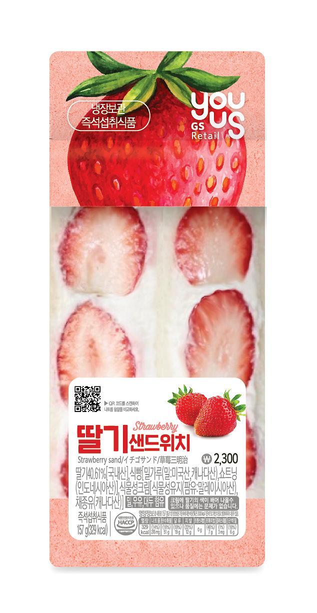 [박성준의 나혼자산다] 편의점업계가 사활 건 딸기 샌드위치