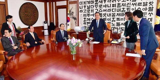 여야 원내대표, 선거제 개혁·12월 임시국회 이견…오후 재협상