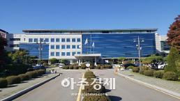 경기도교육청, 내년도 고등학교 수업료 동결...2009년 이후 11년 연속