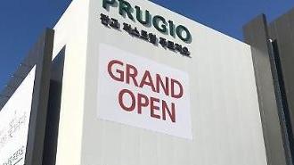 판교 대장지구 첫 타자 '판교 퍼스트힐 푸르지오' 모델하우스 오픈