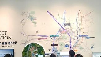 '판교 더샵 포레스트' 모델하우스 오픈...숲세권 돋보이나 교통 아쉬워