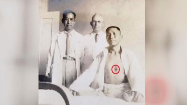 金九先生枪伤照片首次公开