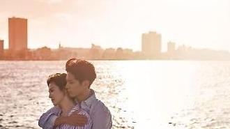 ソン・ヘギョ&パク・ボゴム主演の「ボーイフレンド」…