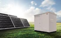 LG電子、「性能・利便性・安全性」強化した100kW級の太陽光発電用「オールインワンESS」発売