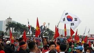 [스즈키컵 결승] 베트남 하노이에 부는 태극기 물결