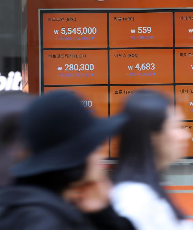 하드포크 단행 한 달…비트코인캐시, 비트코인SV에 역전 위기