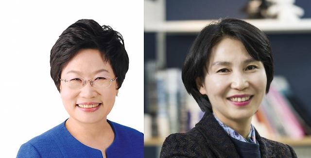 여경협·여벤협, '정윤숙'·'박미경' 차기회장 사실상 '확정'