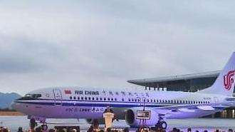美보잉, 첫 '메이드in차이나' 항공기