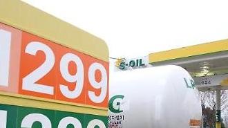 [포토] 휘발유가 1천200원대