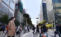 .超7成韩国人认为明年经济形势将继续恶化.