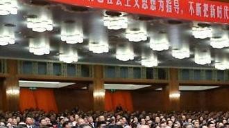 개혁개방 40주년 앞둔 中 축제 분위기