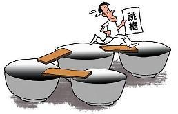 .中国企业天价年薪吸引韩国半导体人才.
