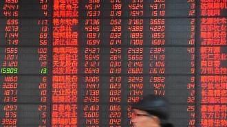 [중국증시 주간전망] 美FOMC·개혁개방40돌·경제공작회의...반등할까