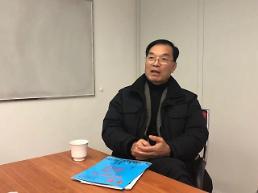 .中韩文化产业合作应当坚持互利、共享、共赢——专访韩国驻中国大使馆前文化参赞柳在沂.