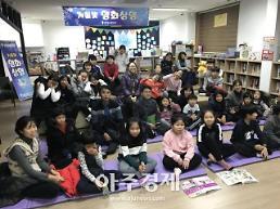 대전서구 도안 청소년문화의 집, 겨울 빛 영화상영
