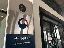 公取委、「アップルのパワハラ」疑い2次審議、来月16日に...数百億ウォンの課徴金も?