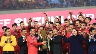 Đội tuyển bóng đá Việt Nam vô địch Suzuki AFF Cup 2018