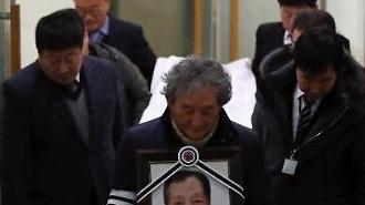 [포토] 남은 위안부 피해자 25명뿐...