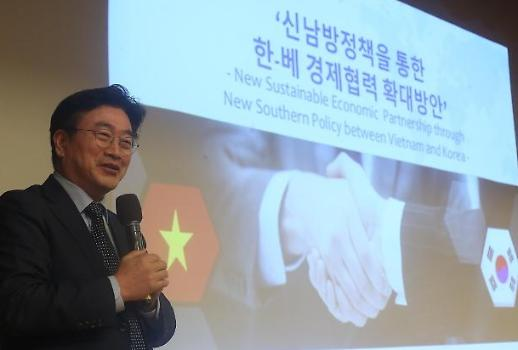 Giáo sư Yoon Won-suk: Đã đến lúc xây dựng chiến lược hợp tác cùng phát triển với Việt Nam