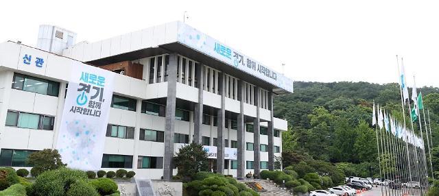 [경기도] 정책공모 24일 본선, 600억원 주인공 가린다