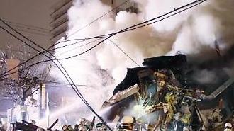 Nổ lớn tại nhà hàng ở Sapporo Nhật Bản làm nhiều người bị thương