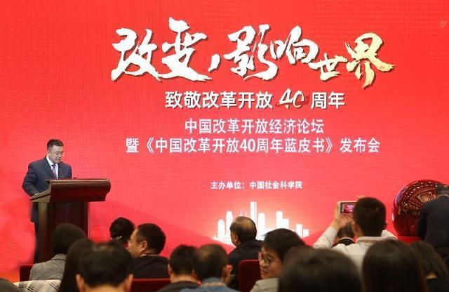 [세계는 지금] 중국 개혁·개방 40주년 앞두고 터진 화웨이 사태