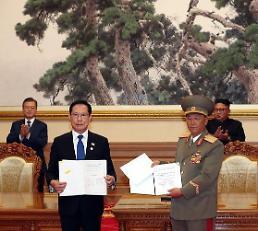 .韩国推进修改9·19《韩朝军事协议》部分用词.