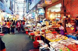 .釜山旨在将传统市场打造为海内外游客观光胜地.