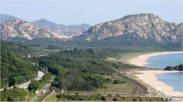 .韩将派先遣队赴朝筹备铁路公路项目开工仪式.