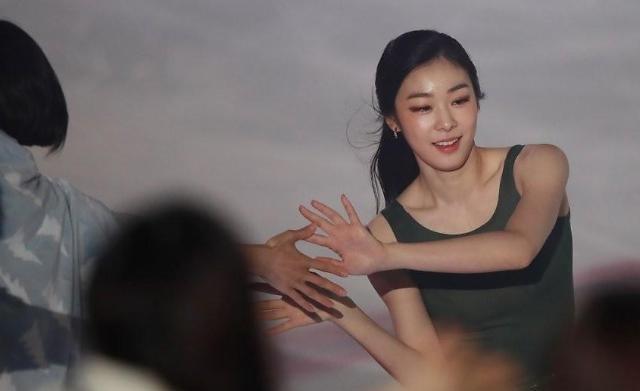 韩花滑女王金妍儿将参加海外冰上表演