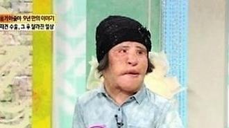 '선풍기 아줌마' 한혜경 세상 떠났다…성형 중독에 빠진 이유는