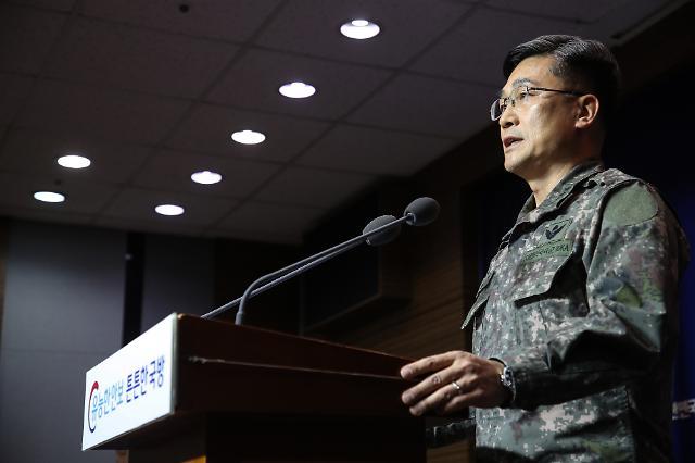 軍, 北측 GP 불능화 달성 판단…5곳서 총안구 확인돼 논란여지도
